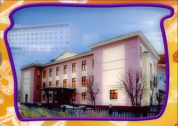 Лосино петровская центральная городская больница г лосино петровский